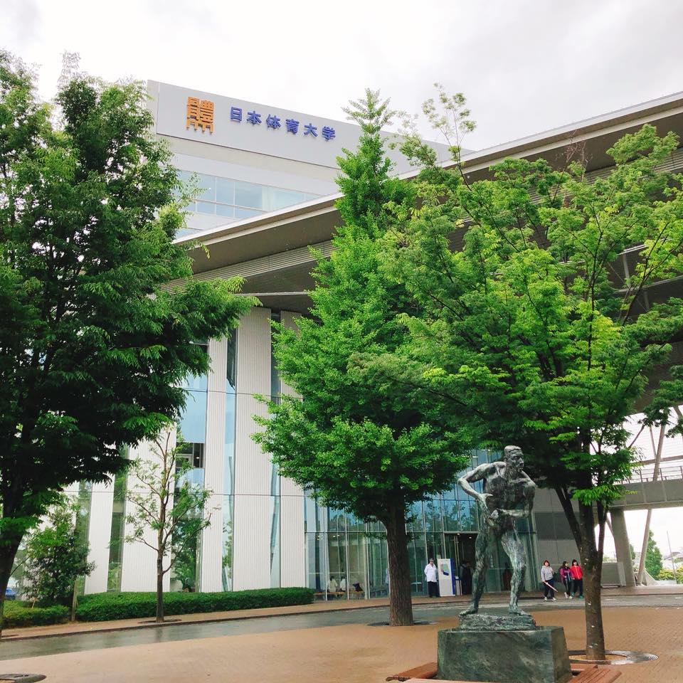 今日は日本体育大学世田谷キャンパスを訪問してます。