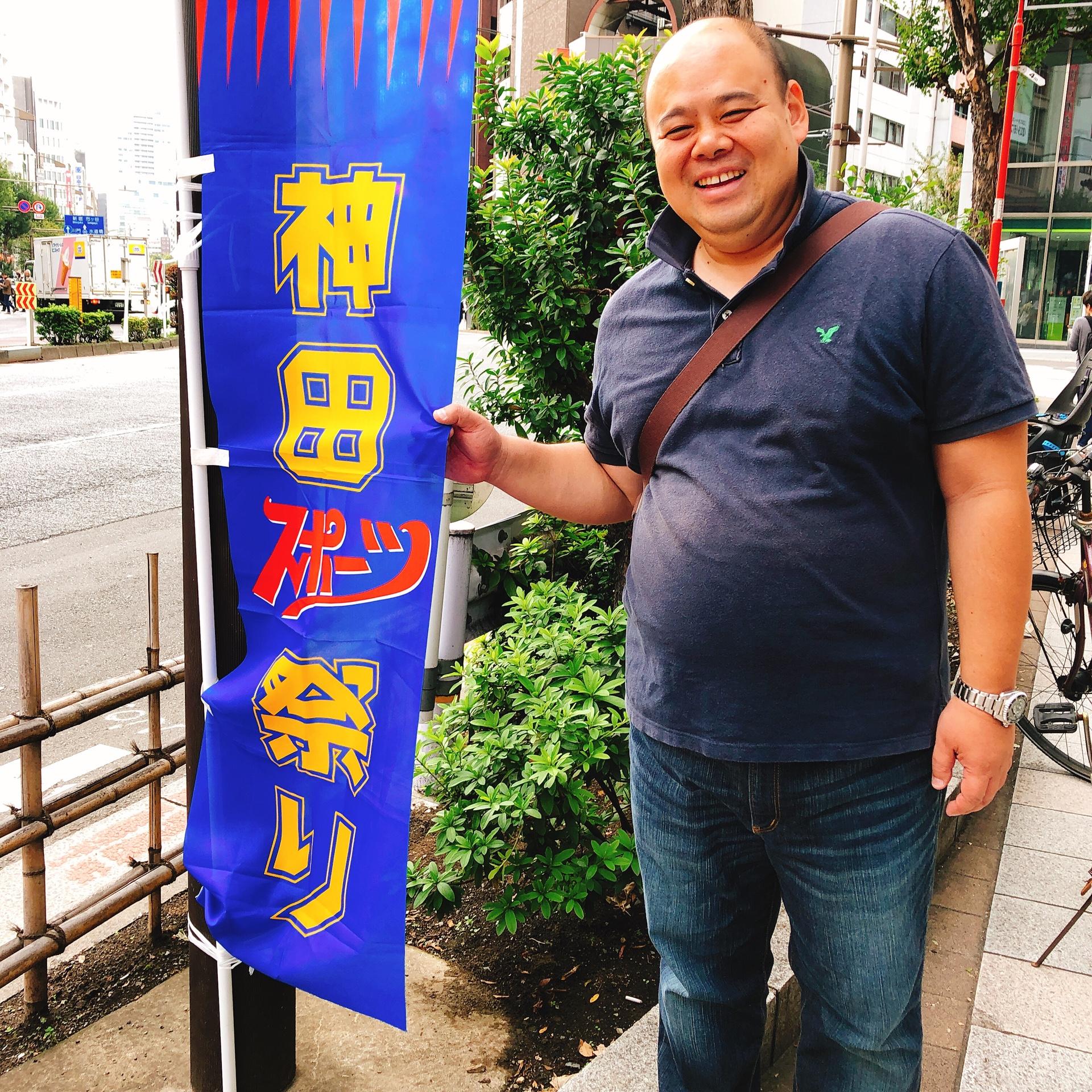 神田スポーツ祭りに行ってきました。